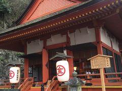 丸亀と金比羅山に行ってきました^ ^