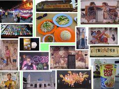 イポーのナイトマーケットと壁画アート