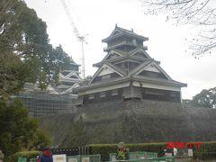 沈黙の「熊本城」