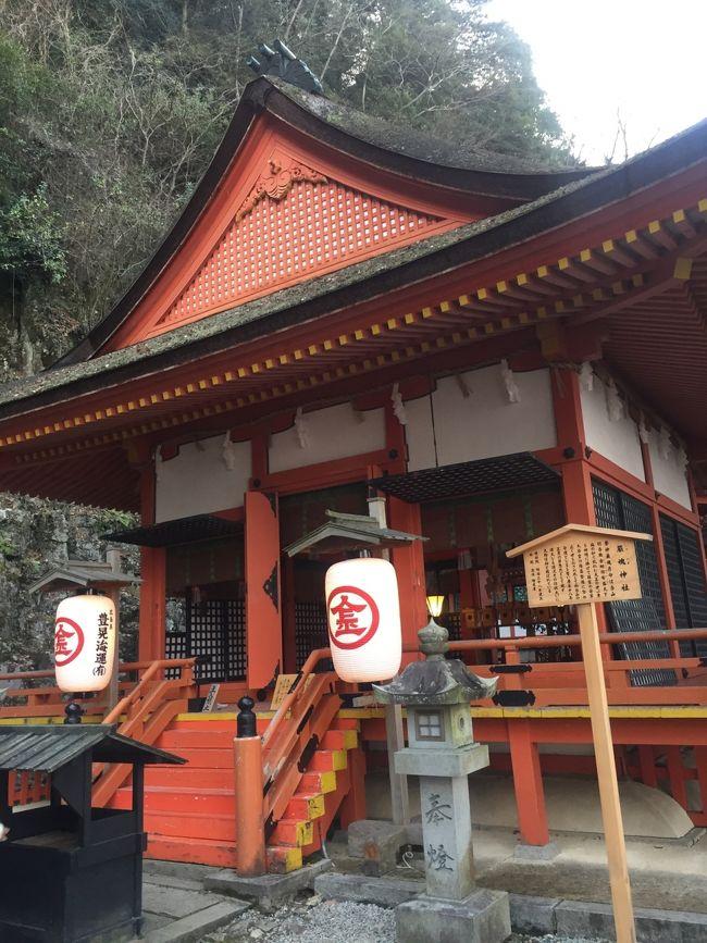 丸亀の街と金比羅神社に行ってきました。 <br />金比羅神社へ初詣です(o^^o)<br /><br />全部で1368段の階段は、想像よりも疲れましたが、達成感がありました!<br />たくさん深呼吸して、パワーを貰ってきました!