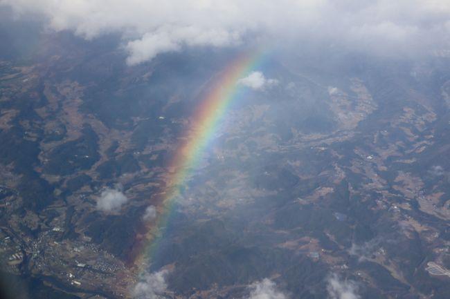 2020年最初のフライト。この日は雨・・・今年のスタートとしては残念だが・・・<br />機内は空いていたし、少しだが景色も楽しめたし・・・今年初としては無難なスタート?<br />羽田から熊本までの空からの景色をお楽しみください。