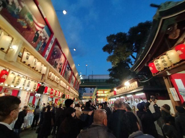 神戸へのプチ旅行の帰りに、商売の神様、えびすさんにお参りしてきました。<br />前日からやたらラジオやテレビで推されていたので、久しぶりに行ってきました。自分は商売をしていないので福笹は買いませんでしたが、雰囲気は楽しました。