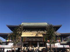 2020年成田山新勝寺初詣