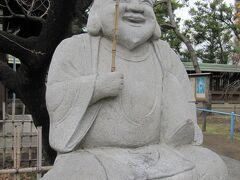 「東海道五十三次」第一宿 東京品川の七福神