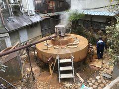 日本三古泉