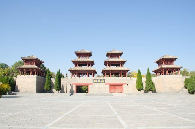 少し遡ること一昨年前の旅行記を投稿させて頂きました。<br />6日間の日程で中国河南省洛陽市と山門峡市を観光して来ました。<br />洛陽については12年振りの訪問となり、前回訪れることが出来なかった観光地を主に観てきました。<br /><br />日程<br />2018年10月28日 関西国際空港出発→鄭州新鄭国際空港<br />     29日 関林、漢魏洛陽故城<br />     30日 古墓博物館、洛陽博物館<br />     31日 函谷関、山門峡ダム<br />   11月 1日 東周天子駕六博物館、周山王陵<br />      2日 鄭州新鄭国際空港→関西国際空港出発<br />
