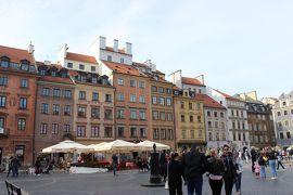 秋の中欧をオヤジ一人旅12ワルシャワ