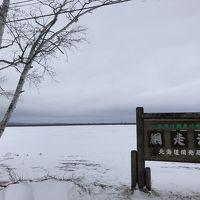冬の北海道鉄道旅と居酒屋巡り4-1(女満別、網走)