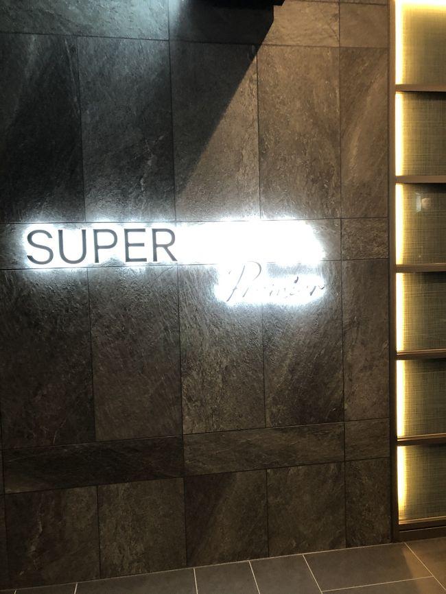 12月オープンの新しいホテル。場所は宮崎市内のど真ん中。クルマの方も平置き、立体の駐車場もあり1日800円。飲食店には全く困らない立地