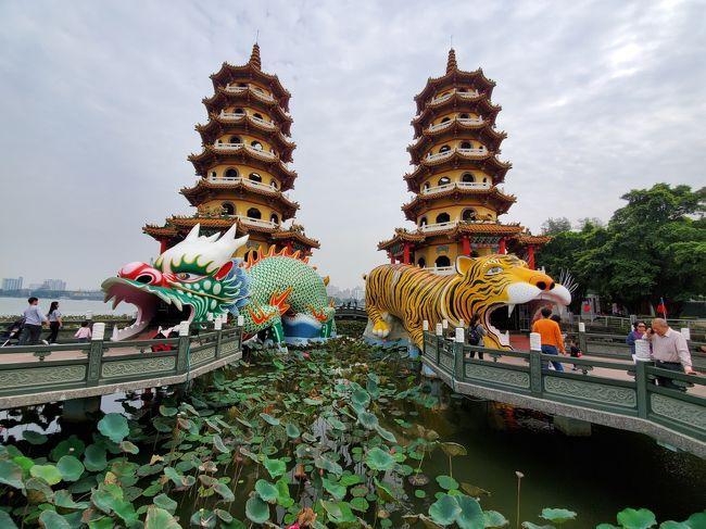 高雄駁二芸術特区や美麗島駅などのアートな街、夜市で賑やかな街、台湾南部はまた訪ねたくなる場所でした。