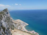 太陽まぶしいアンダルシア&大航海時代の華やかさ残るポルトガルの旅 (Vol.3 ジブラルタル)