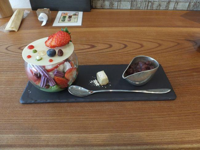 2020年最初の三連休の初日、久しぶりに泉本町の和菓子の老舗「村上」の和カフェ『菓ふぇMURAKAMI 本社店』にお邪魔しました。<br />和菓子の老舗がプロデュースする和カフェの期間限定の和スイーツを堪能。<br /> <br /><br />その後、和菓子の老舗「越山甘清堂」の和カフェ『Cafe甘』にお邪魔しました。和菓子の老舗が手掛けるカフェらしく和の感性が随所に散りばめられています。 <br /><br /><br /><br /><br />金沢へ・・・・・<br />