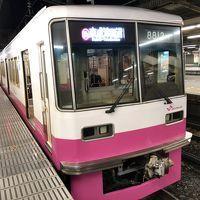 2020年1月関東弾丸鉄道旅行2(新京成線ほかに乗ってからANA便で帰途)
