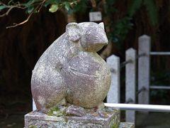 今年はねずみ年。京都・哲学の道の大豊神社。
