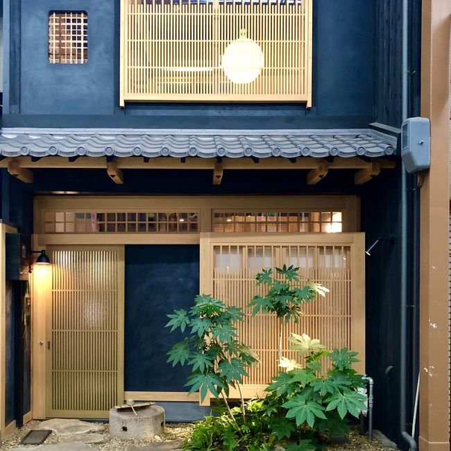 【冬の滋賀】自遊人の商店街ホテル HOTEL講 大津百町
