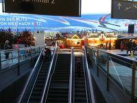 クリスマス・マーケットはミュンヘンで:ニース&ミュンヘン空港:2019南仏旅行記6(最終章)