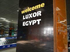 いざエジプトへ・・1日目エジプト航空でカイロ経由ルクソール♪