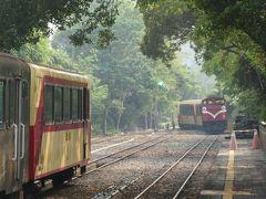嘉義で阿里山森林鉄道を楽しむ。行きは50%引新幹線で。