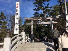 令和2年、遅ればせながらの初詣は相模国一の宮「寒川神社」へ!