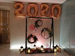 2020年 初の旅行は箱根 「元箱根温泉」編