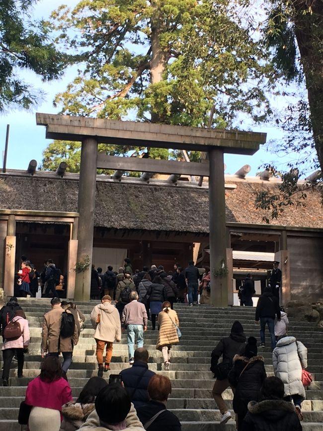 三峯神社に行ってから、年内に伊勢に行こうと思っていたのですが、年を越してしまいました。<br />令和2年最初の満月の日に、お伊勢さんに行きました。<br />遷宮イヤー以来のお参りです。<br />後半の、伊勢神宮内宮やおはらい町編です。
