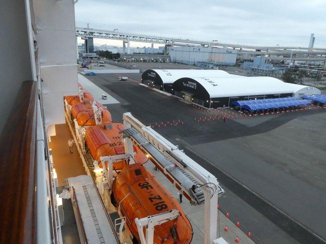 MSCスプレンディダ 上海横浜片道クルーズ4日目。横浜入港。早着しすぎだわあ。