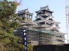 熊本城の「今」を見る。その後は熊本市電を撮り歩き熊本駅へ。