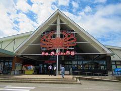 富山湾「きっときと市場」の海鮮丼 & 日本のベニス?内川を観光船で遡る