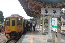 台湾で年越し 鉄道とグルメの旅 2日目 台湾中部のローカル線・集集線