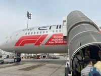サウジアラビア旅行記1(名古屋からリヤドへエティハド航空搭乗記)