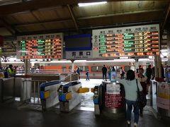 嘉義から台北まで途中下車の旅。台鉄特急や急行を普通運賃のさらに10%引きで。