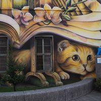 台湾、古くて新しいアートな街歩き《前編》 in 台南