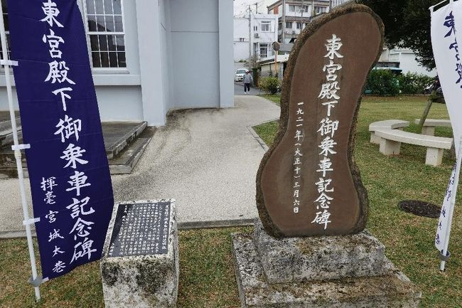 ■はじめに<br /> 1月の三連休であるが、さすがにずっと家にいるわけにもいかない。数年前、那覇往復のツアーで特定の便だけ安かったのを発見して利用したことがあるが、さすがに今回はそのようなものは見付けられなかった。しかし、初日の午後に移動して3日目の午前に戻れば、安く移動することが可能である。ということで、沖縄の「鐡ネタ」を拾ってくることにした。<br /> 沖縄の鐡ネタについては、2013年1月と2014年1月に訪問して、以下の通り取集済みである。しかし、新に整備された施設もあり、なんだかんだでいくつか追加できそうである。<br /><br />・「RACで行く大東島の旅」(2013年1月)<br />https://4travel.jp/travelogue/10742122<br /> 壺川東公園にある軽便鉄道の機関車等<br /> 南大東島のサトウキビ鉄道車両<br /> 南大東島の廃線跡<br /> 大平養護学校付近にある軽便鉄道のレール<br /> ネオパークオキナワにある観光鉄道<br /> 日本最西端の駅弁<br /> 国場駅関連の展示(公民館での催し物のため、現在は閲覧不可)<br /> ゆいレール博物館<br /><br />・「沖縄1万円旅(鐡ネタ落穂拾い)」(2014年1月)<br />https://4travel.jp/travelogue/10853703<br /> 壺川駅前弁当(2017年に閉店しており、現在は入手不可)<br /> 与儀公園にあるSL<br /> 沖縄県立博物館の常設展示<br /> 沖縄電気軌道の遺構(都ホテル付近と照屋交差点付近)<br /> 日本最南端の赤嶺駅<br /> 宜野湾市立博物館に展示されている軽便鉄道の台車<br /> 普天間川の軽便橋<br /><br /> 今回の「落穂拾い」では、以下を訪問することにしている。前回で「鐡ネタはもう打ち止め」と思っていたが、ここ数年でいくつか増えたものがあるためである(なお、最後の2つは現地で急遽増やしたものである)。<br /><br /> 3か月前に延伸開業した「ゆいレール」の新線区間乗車<br /> 2014年4月に再現された与那原駅舎(資料館)<br /> 東風平(こちんだ)付近の軽便鉄道跡<br /> 那覇バスターミナル付近にある転車台跡<br /> 糸満線の山川駅跡<br /> 旧国場駅付近の軽便鉄道跡<br /><br />@与那原駅舎にて