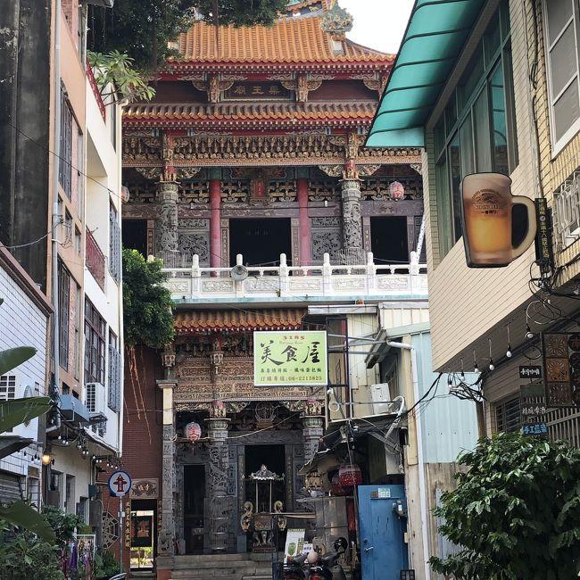 8月の台風台湾がまだ冷めないうちに、丸の内で台南を紹介するイベント「アンイータウ紅椅頭倶楽部」に行ってしまい、気持ちは台南へ、<br />どうしても行きたくなり家族にお願いし、又ひとり台湾を決行です。<br />グーグルマップやインスタで調べると台南へはバスもあるけど、新幹線もあり、旅行者向けチケットをKKDAYで安く売っている。<br />それに新幹線なら、行きたかった「マジョリカタイルの博物館」がある嘉義にも寄ちゃおうと…<br />台南や嘉義、新幹線も初めてなので、余裕をみて台北一泊してインスタフォローの気になるお店巡りから南下する事に…<br />今回行きは初めてスクートLCC、帰りは家族のマイルでJAL<br />スケジュールは<br />成田空港 → 桃園機場 → 台北 → 嘉義 → 台南 → 台北 →  松山機場 → 羽田空港<br />と、少し変わった行程で、初めての駅が多く無事に帰って来れるかしら…<br />3日目です<br />今日予定していたKKDAYの1日ツアーが定員割れで参加できず、1日なにしよう…安平の辺りと昨日行けなかったスイーツ屋さん回ろうかな…<br /><br />