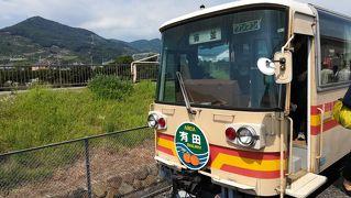 2018年白浜バイト遠征1日目(2018/7/15)有田鉄道廃線跡巡りの旅2018