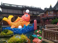 帰省よりみち旅(上海・揚州)滞在20時間
