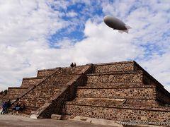 2019年末年始旅はメキシコへ!②メキシコシティ2日目午前はテオティワカン遺跡へ!