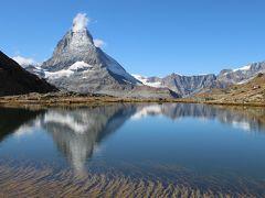 シニアー夫婦のスイスゆっくり旅行30日  (12)ゴルナーグラートからハイキングです(10月1日)