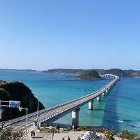 萩石見空港から日本海を臨むドライブ旅行〜山口編〜