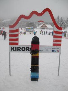 2019シーズン札幌スノボー遠征 第2弾③ 年越しは札幌で 元旦キロロ編