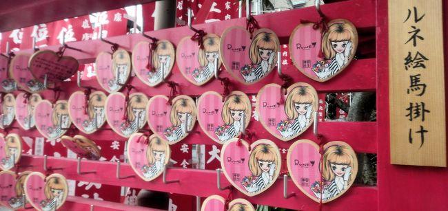 岡崎市で御朱印を求めて、お寺と神社を巡ってきました。<br /><br />徳川家康ゆかりの地なので、ほとんどのお寺や神社には、葵のご紋があり、御朱印にも葵のご紋がありました。<br /><br />そんな中で、菅生神社では、内藤ルネさんの絵馬やインスタ映えする御朱印など新しいものもあり愉しめました。