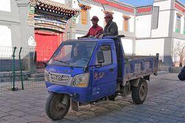 青蔵鉄道で天空へ~チベット1