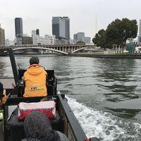 超お得な大阪周遊パスで大阪メジャーどころツアー・水の都水上クルーズ乗りまくり編