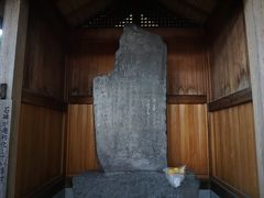 東神奈川・保土ヶ谷・弘明寺の旅行記