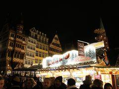 ドイツ・フランス、クリスマスマーケットを巡る ~はじめと終わり ...フランクフルト~