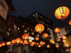 冬の台北、てくてく旅�