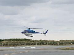 沖縄離島シリーズ♪船とヘリコプターで粟国島