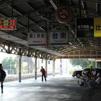 台湾家族旅行 No.2