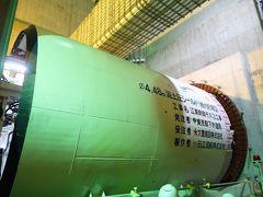 下水道のインフラを巡る~江東幹線工事・蔵前水の館~