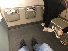 エーゲ航空ビジネスクラス搭乗記 FRA/ATH フランクフルトの保安検査はテルアビブよりも厳しい!